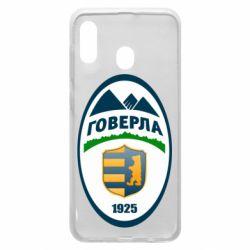 Чехол для Samsung A20 ФК Говерла Ужгород