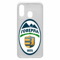 Чехол для Samsung A40 ФК Говерла Ужгород