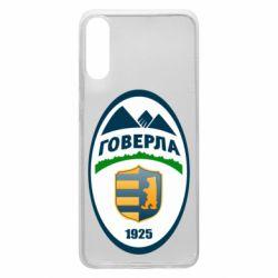 Чехол для Samsung A70 ФК Говерла Ужгород