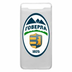 Чехол для Samsung A80 ФК Говерла Ужгород