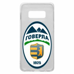 Чехол для Samsung S10e ФК Говерла Ужгород