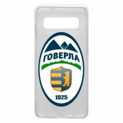 Чехол для Samsung S10 ФК Говерла Ужгород