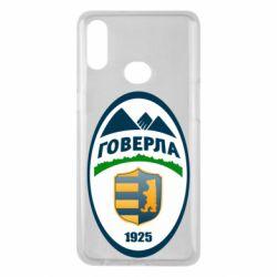 Чехол для Samsung A10s ФК Говерла Ужгород
