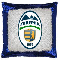 Подушка-хамелеон ФК Говерла Ужгород