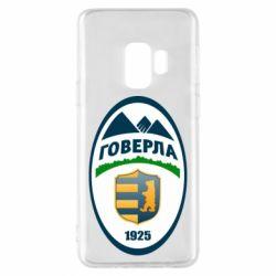 Чехол для Samsung S9 ФК Говерла Ужгород