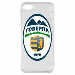 Чехол для iPhone5/5S/SE ФК Говерла Ужгород