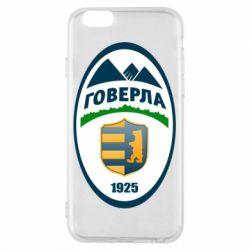 Чехол для iPhone 6/6S ФК Говерла Ужгород - FatLine