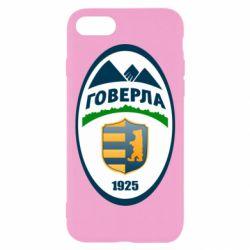 Чехол для iPhone 8 ФК Говерла Ужгород - FatLine