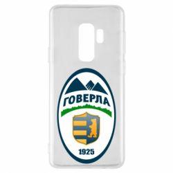 Чехол для Samsung S9+ ФК Говерла Ужгород - FatLine