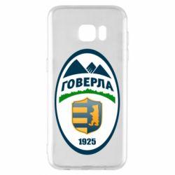 Чехол для Samsung S7 EDGE ФК Говерла Ужгород - FatLine