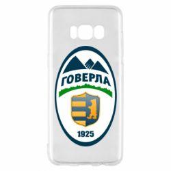 Чехол для Samsung S8 ФК Говерла Ужгород