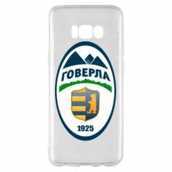 Чехол для Samsung S8+ ФК Говерла Ужгород - FatLine