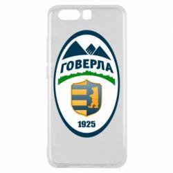 Чехол для Huawei P10 ФК Говерла Ужгород - FatLine