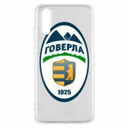 Чехол для Huawei P20 ФК Говерла Ужгород - FatLine