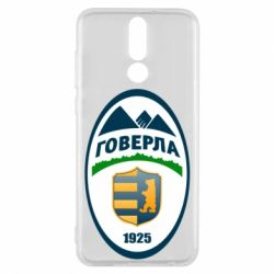 Чехол для Huawei Mate 10 Lite ФК Говерла Ужгород - FatLine