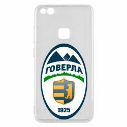 Чехол для Huawei P10 Lite ФК Говерла Ужгород - FatLine