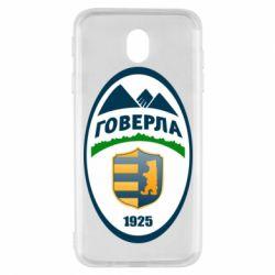 Чехол для Samsung J7 2017 ФК Говерла Ужгород