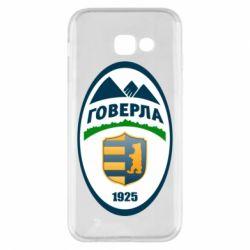 Чехол для Samsung A5 2017 ФК Говерла Ужгород - FatLine