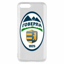 Чехол для Xiaomi Mi6 ФК Говерла Ужгород - FatLine