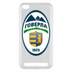 Чехол для Xiaomi Redmi 5a ФК Говерла Ужгород - FatLine