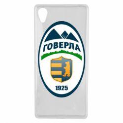 Чехол для Sony Xperia X ФК Говерла Ужгород - FatLine