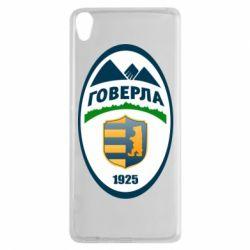 Чехол для Sony Xperia XA ФК Говерла Ужгород - FatLine