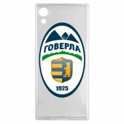 Чехол для Sony Xperia XA1 ФК Говерла Ужгород - FatLine