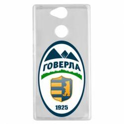 Чехол для Sony Xperia XA2 ФК Говерла Ужгород - FatLine