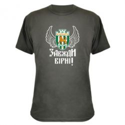 Камуфляжная футболка ФК Карпаты Львов_девиз