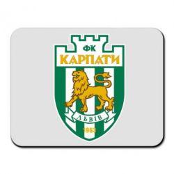 Коврик для мыши ФК Карпаты Львов - FatLine