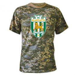 Камуфляжная футболка ФК Карпаты Львов - FatLine