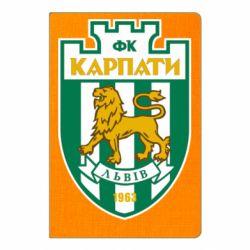 Штани ФК Карпати Львів - купити в Києві 64d0372d1de0e
