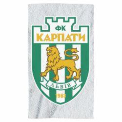 Полотенце ФК Карпаты Львов - FatLine
