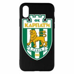 Чехол для iPhone X ФК Карпаты Львов - FatLine