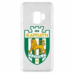Чехол для Samsung S9 ФК Карпаты Львов - FatLine