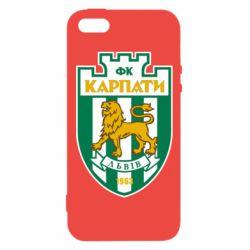 Чехол для iPhone5/5S/SE ФК Карпаты Львов - FatLine