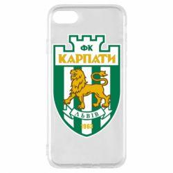 Чехол для iPhone 7 ФК Карпаты Львов - FatLine