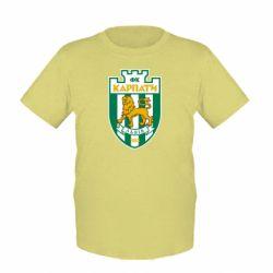 Детская футболка ФК Карпаты Львов - FatLine