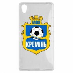 Чехол для Sony Xperia Z1 ФК Кремень Кременчуг - FatLine