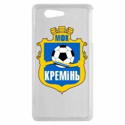 Чехол для Sony Xperia Z3 mini ФК Кремень Кременчуг - FatLine