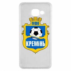 Чехол для Samsung A3 2016 ФК Кремень Кременчуг - FatLine