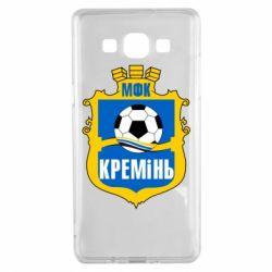 Чехол для Samsung A5 2015 ФК Кремень Кременчуг - FatLine