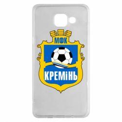 Чехол для Samsung A5 2016 ФК Кремень Кременчуг - FatLine