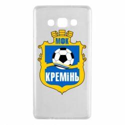 Чехол для Samsung A7 2015 ФК Кремень Кременчуг - FatLine