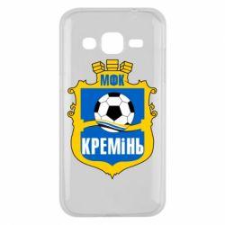 Чехол для Samsung J2 2015 ФК Кремень Кременчуг - FatLine
