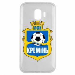 Чехол для Samsung J2 2018 ФК Кремень Кременчуг - FatLine