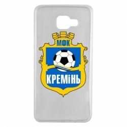 Чехол для Samsung A7 2016 ФК Кремень Кременчуг - FatLine