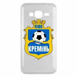 Чехол для Samsung J3 2016 ФК Кремень Кременчуг - FatLine