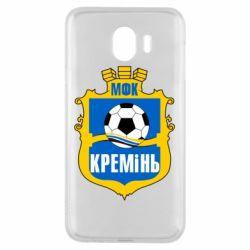 Чехол для Samsung J4 ФК Кремень Кременчуг - FatLine