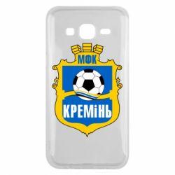 Чехол для Samsung J5 2015 ФК Кремень Кременчуг - FatLine
